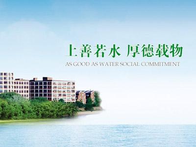 江苏科地环境工程有限公司